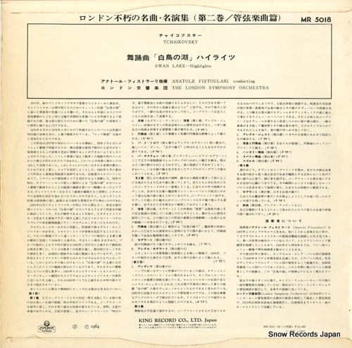 FISTOULARI, ANATOLE tchaikovsky; swan lake highlights MR5018 - back cover