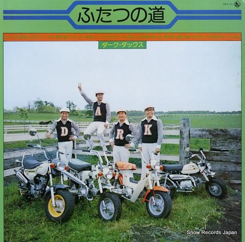 SHOWA KAYO futatsu no michi SKA93 - front cover