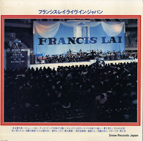 LAI, FRANCIS francis lai live in japan GP42 - back cover
