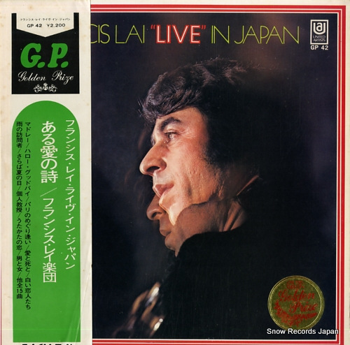LAI, FRANCIS francis lai live in japan GP42 - front cover