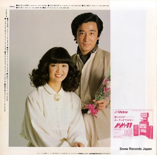CHERISH ai / cherish no atarashii sekai SJX-20059 - back cover