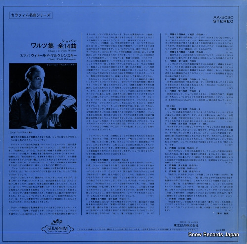 MALCUZYNSKI, WITOLD chopin; 14 piano waltzes AA.5030 - back cover
