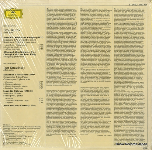 KONTARSKY, ALFONS AND ALOYS bartok; sonata for 2 pianos and percussion 2530964 - back cover