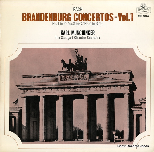 MUNCHINGER, KARL bach; brandenburg concertos vol.1 MR-5065 - front cover