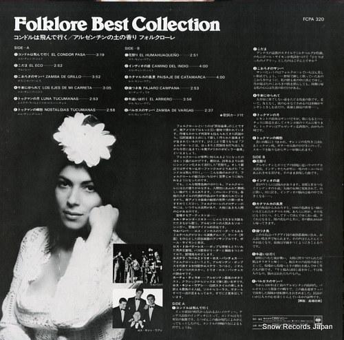 V/A folklore best collection FCPA320 - back cover