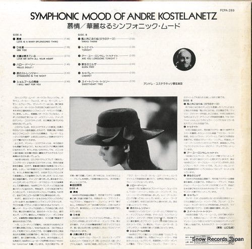 KOSTELANETZ, ANDRE symphonic mood of andre kostelanetz FCPA289 - back cover