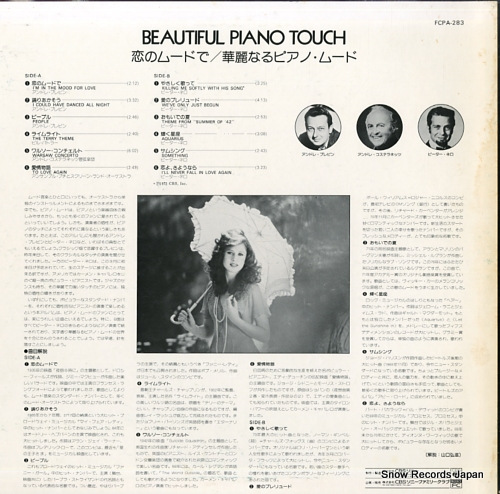 V/A beautiful piano touch FCPA283 - back cover