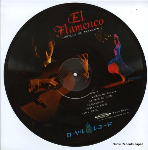 COMPANIA EL FLAMENCO el flamenco RS-101 - disc