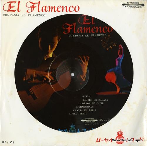 COMPANIA EL FLAMENCO el flamenco RS-101 - front cover