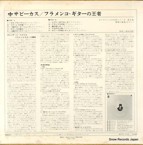 SABICAS falamenco virtuoso XMS-68-H - back cover