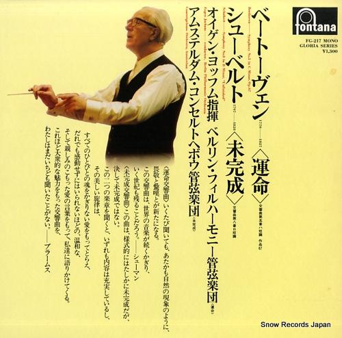 JOCHUM, EUGEN beethoven; symphonie no.5 FG-217 - front cover