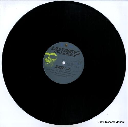 UNKLE last orgy 3 special remixes TFJK-37915 - disc