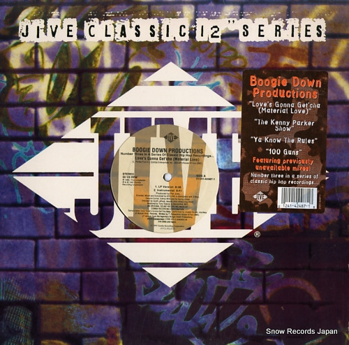 BOOGIE DOWN PRODUCTIONS love's gonna get'cha(material love) 01241-42487-1 - front cover