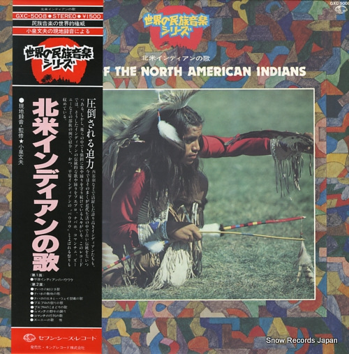 V/A songs of the north american indians GXC5008 - front cover