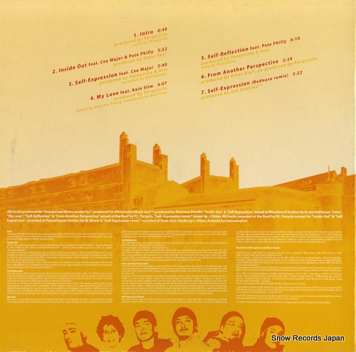 NORTH WEST METROPOLIS expressions ep UR003 - back cover