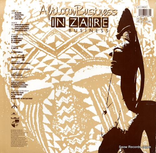AFRICAN BUSINESS in zaire business URBX64 / 879133-1 - back cover