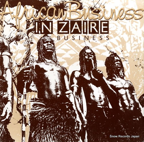 AFRICAN BUSINESS in zaire business URBX64 / 879133-1 - front cover