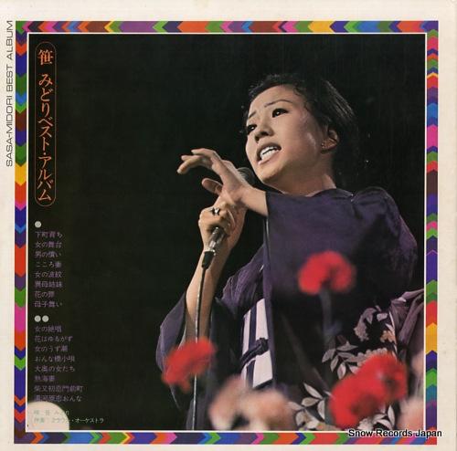 SASA, MIDORI sasa midori best album GW-1006 - back cover