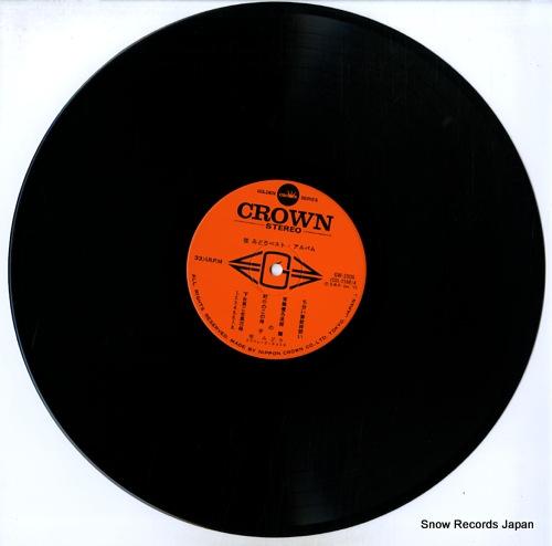 SASA, MIDORI sasa midori best album GW-1006 - disc
