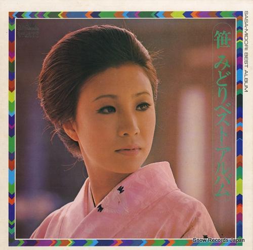 SASA, MIDORI sasa midori best album GW-1006 - front cover