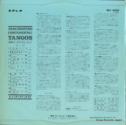 HARA, KOTARO, AND HIS TOKYO SEXTET fascinating continental tangos SKJ1009 - back cover
