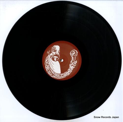 GANGER half nelson ep POMP004 - disc