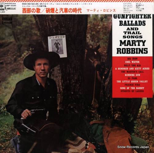 ROBBINS, MARTY gunfighter ballads and trail songs SONP50290 - front cover