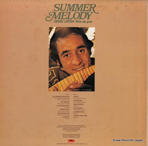 LAITEM, DEMIS summer melody MPF1296 - back cover