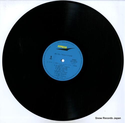 AKAI TORI takeda no komoriuta ETP-72278 - disc