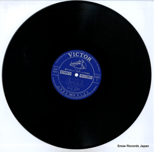 V/A as the years go by / the festival of big four SPX-1017 - disc