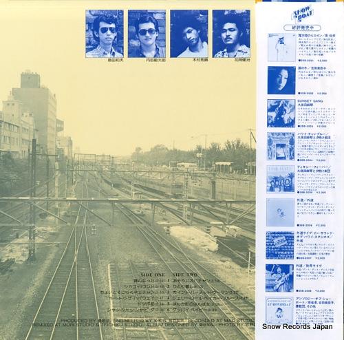 UKADAN ukadan 3SB-2010 - back cover