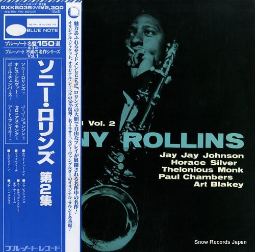 ROLLINS, SONNY vol.2 GXK8035(M) - front cover