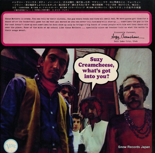 MOTHERS OF INVENTION, THE freak out! SMV-9045/46 - back cover