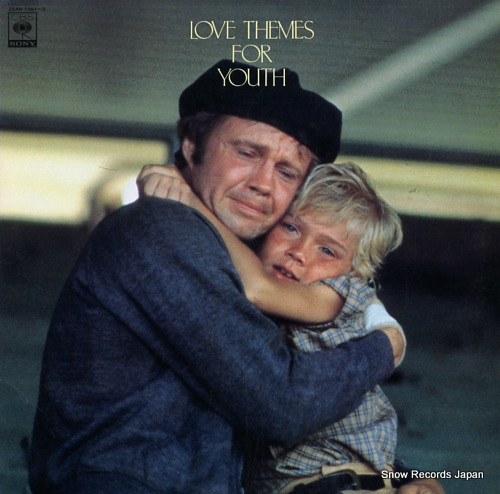 ENSEMBLE PETIT AND SCREENLAND ORCHESTRA - love themes for youth - 33T