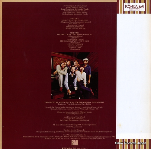 EXILE all there is ERS-81235 - back cover