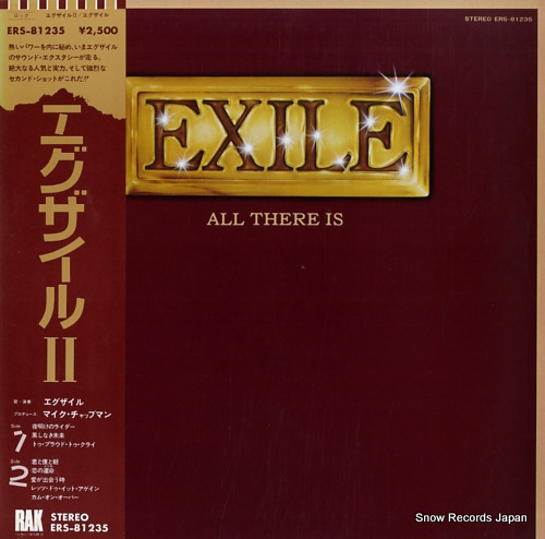 EXILE all there is ERS-81235 - front cover