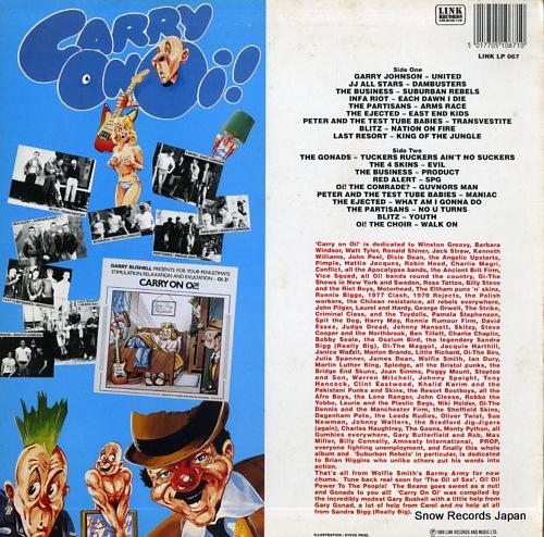 V/A carry on oi! LINKLP067 - back cover