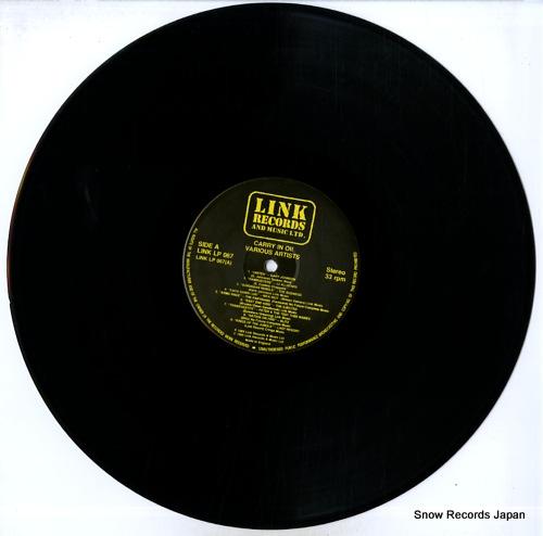 V/A carry on oi! LINKLP067 - disc
