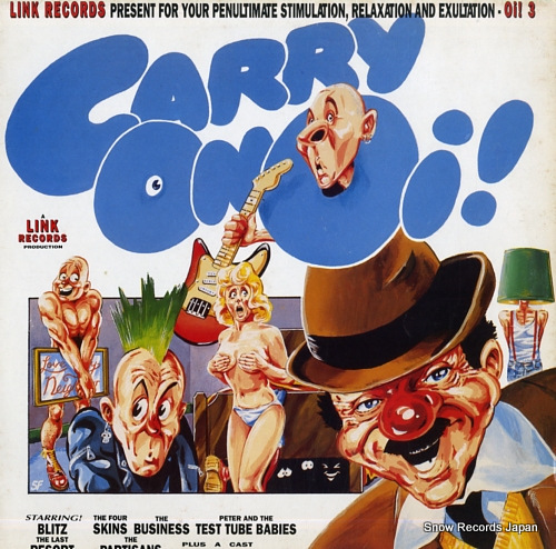 V/A carry on oi! LINKLP067 - front cover