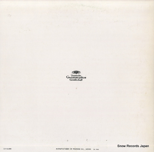 KARAJAN, HERBERT VON bach; suite for orchestra no.2 in b minor MG2169 - back cover