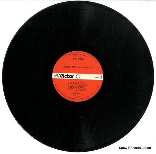 KANAZAWA, AKIKO minyou golden deluxe SJV-2086-7 - disc