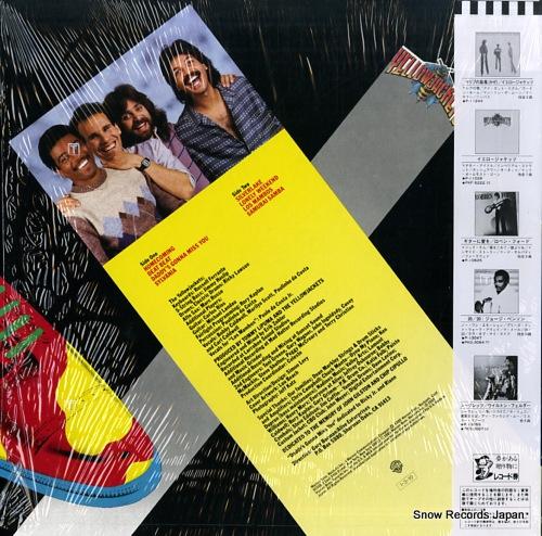 YELLOWJACKETS samurai samba P-13073 - back cover