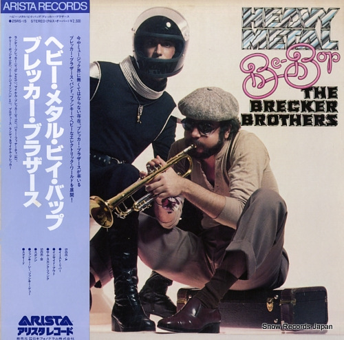 BRECKER BROTHERS, THE heavy metal be-bop 25RS-15 - front cover