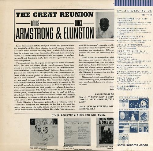 ARMSTRONG, LOUIS / DUKE ELLINGTON the great reunion of louis armstrong & duke ellington YW-7824-RO - back cover