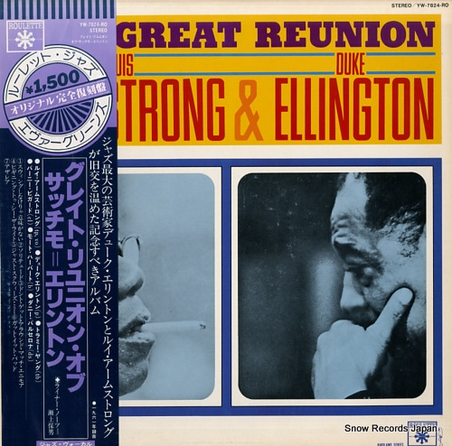 ARMSTRONG, LOUIS / DUKE ELLINGTON the great reunion of louis armstrong & duke ellington YW-7824-RO - front cover