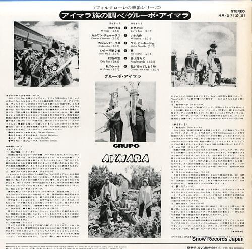 GRUPO AYMARA concierto en los andes de bolivia RA-5712(S) - back cover