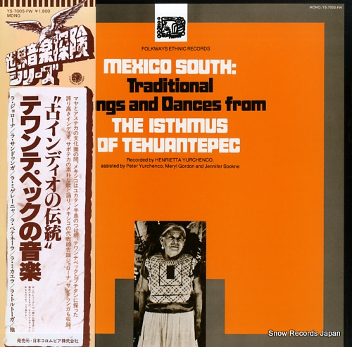 V/A mexico south: traditional songs and dances YS-7005-FW - front cover