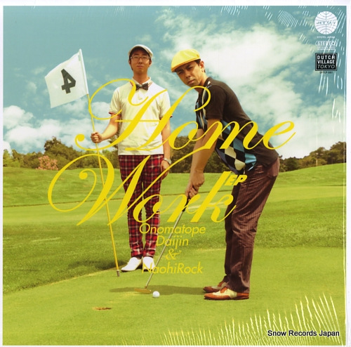 ONOMATOPE DAIJIN AND NAOHIROCK home work ep DVTLP-001 - front cover