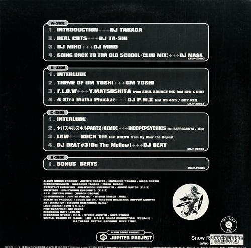 V/A the best of japanese dj vol.1 CRJP-20003-4 - back cover
