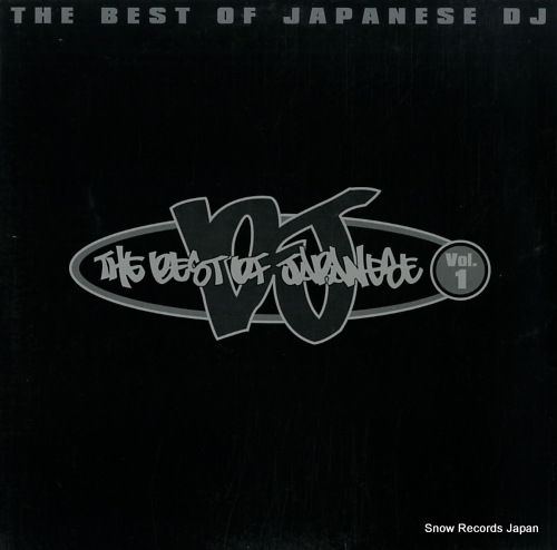 V/A the best of japanese dj vol.1 CRJP-20003-4 - front cover